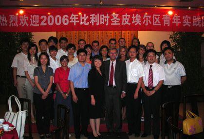 Les jeunes de Woluwe-Saint-Pierre ont été invité par les jeunes chinois qui sont venus à Woluwe-Saint-Pierre en 2005.