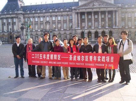 Le groupe de 2005 de Chaoyang devant le palais royal.